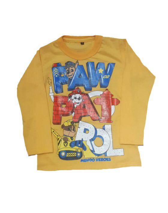 paw patrol amarillo (1)