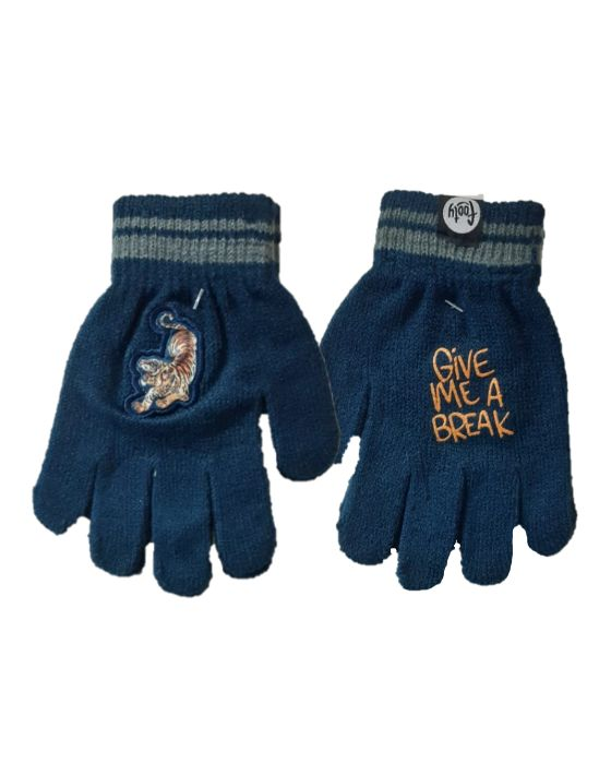 guante tigre azul (1)